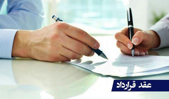 تعیین اجاره بها | قرارداد موجر و مستأجر
