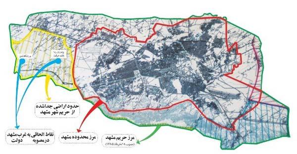 نقشه اراضی شهر مشهد
