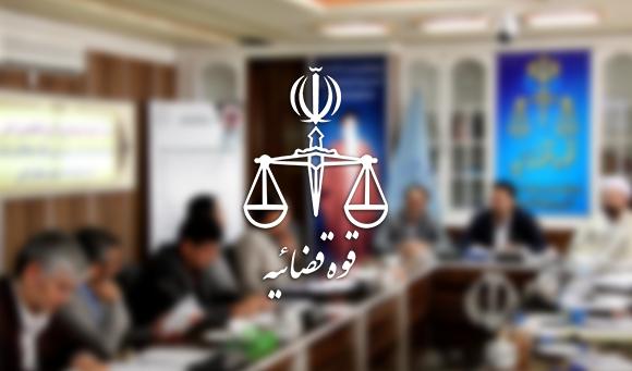 کارشناسان دادگستری، یار و یاور نظام قضائی