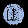 bahonarhospital